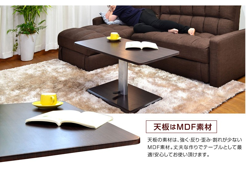 テーブル 昇降式テーブル リビングテーブル センターテーブル 昇降式 送料無料