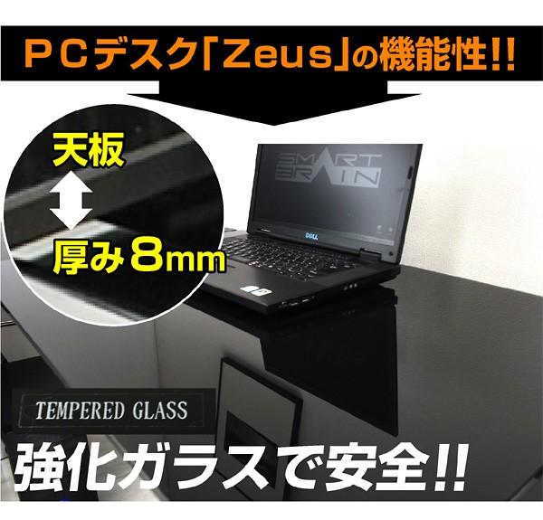 パソコンデスク PCデスク ガラス 机 学習机 勉強机 パソコン台  L字型