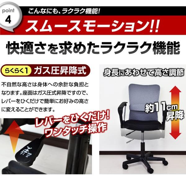 オフィスチェア デスクチェア パソコン リクライニングチェア オフィスチェアー リクライニング ロッキング チェアー ハイバック 腰痛
