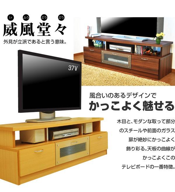 テレビ台 テレビボード TV台TVボード AV収納ローボードテレビラックTVラックAVラック