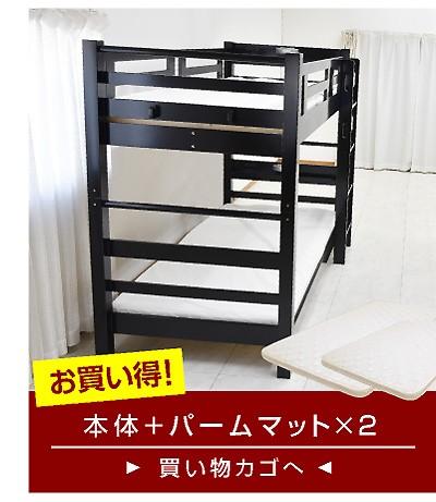 2段ベッド二段ベッド2段ベッドベット