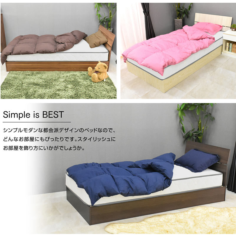 ベッド フィーバー シングル セミダブル ダブル アウトレット