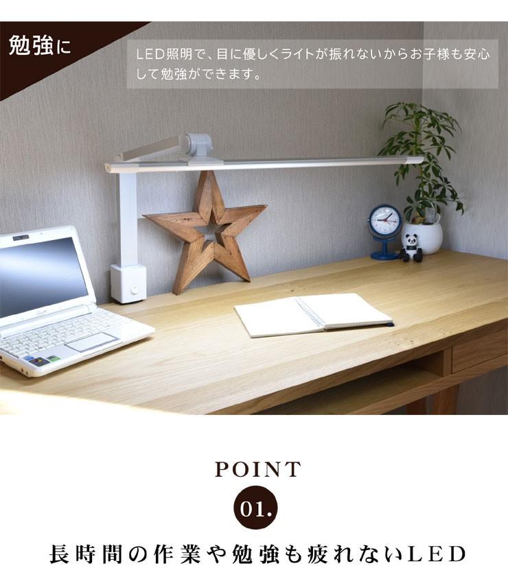 スタイリッシュ 学習机 照明 デスク 書斎 ワーキング ビジネス SOHO