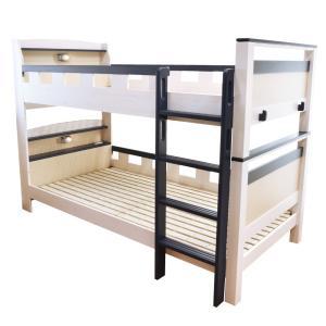 二段ベッド 2段ベッド 宮付き フィアット3  コンセント・LED照明付(本体のみ)-ART 耐荷重500kg  寮 下宿 社員 社宅 耐震 子供部屋木製安全すのこ luckykagu 10