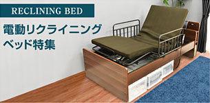 2段ベッド・3段ベッド
