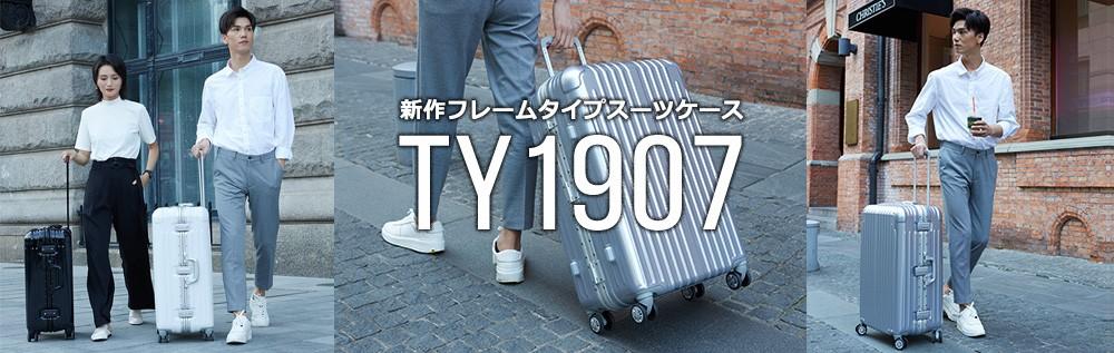 TY1907
