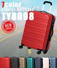 軽量スーツケースTY8098