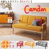 【Camden】カムデン