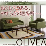 【OLIVEA】オリヴィア