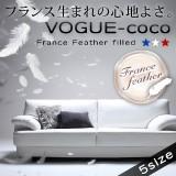 【VOGUE-coco】ヴォーグ・ココ
