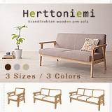 【Herttoniemi】ヘルトニエミ