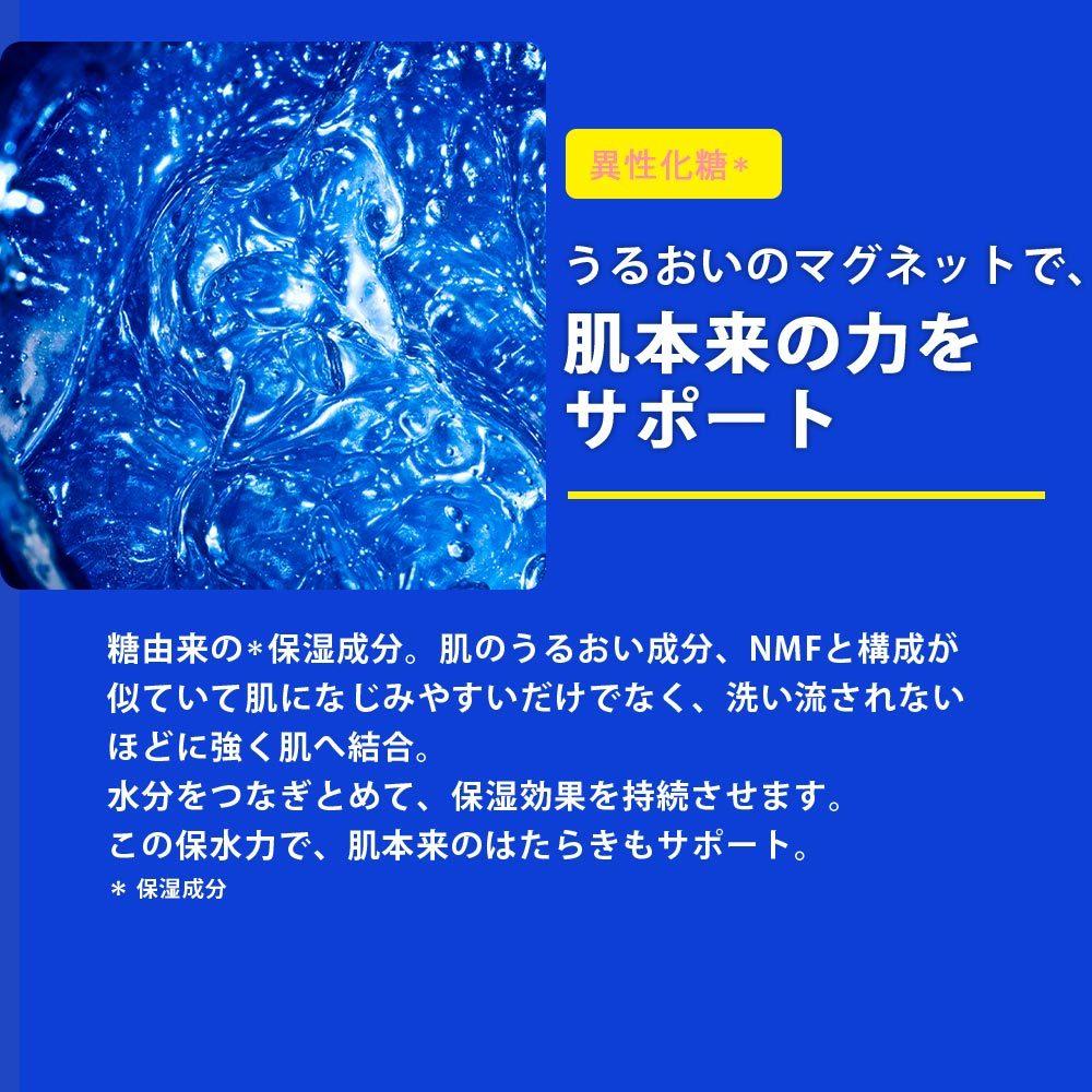 青のルルルン 32枚入り 4