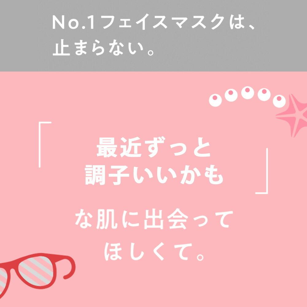 ルルルン お試しセット(ピンク・青・白) LuLuLun 1
