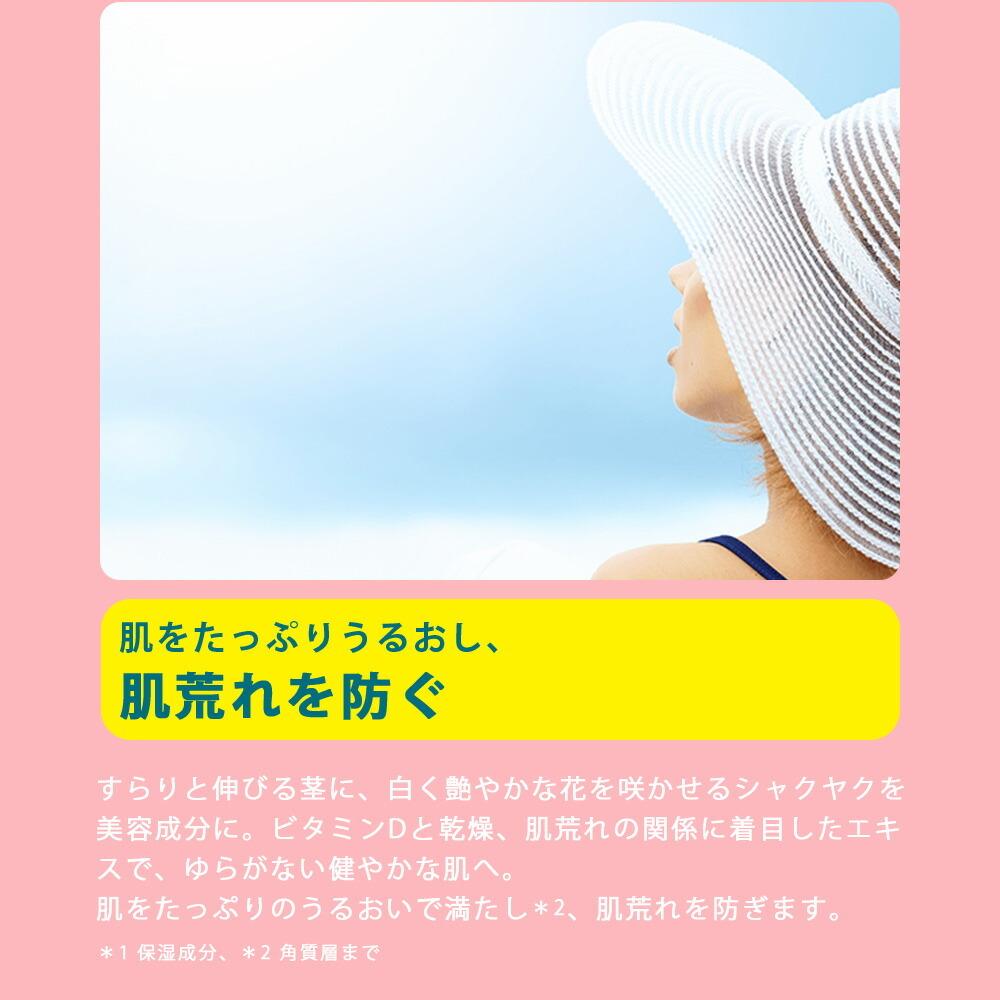 ルルルン お試しセット(ピンク・青・白) LuLuLun 3