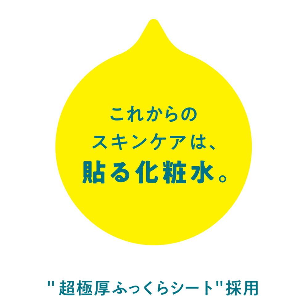 ルルルン お試しセット(ピンク・青・白) LuLuLun 7