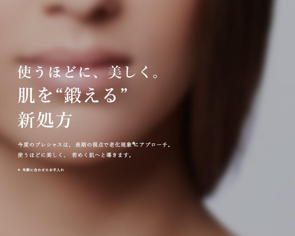 ルルルンプレシャスお試しセット(GREEN・RED・WHITE) 2
