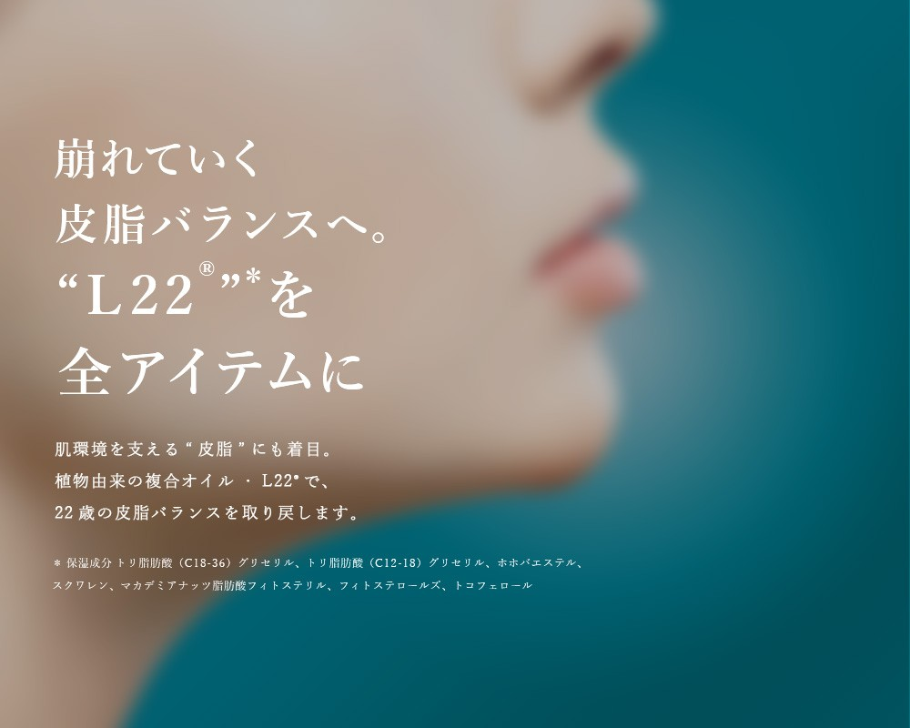 ルルルンプレシャスお試しセット(GREEN・RED・WHITE) 3