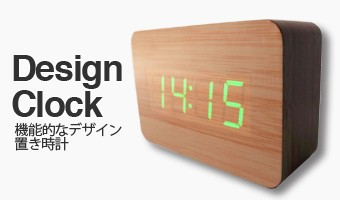 置き時計バナー
