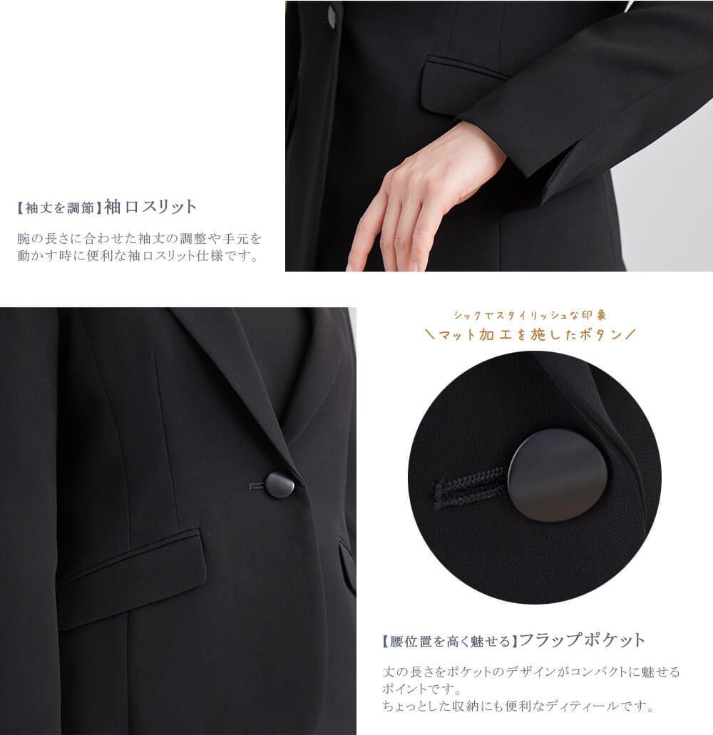 ブラックフォーマルレディースの商品画像