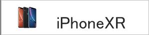 iPhonexr