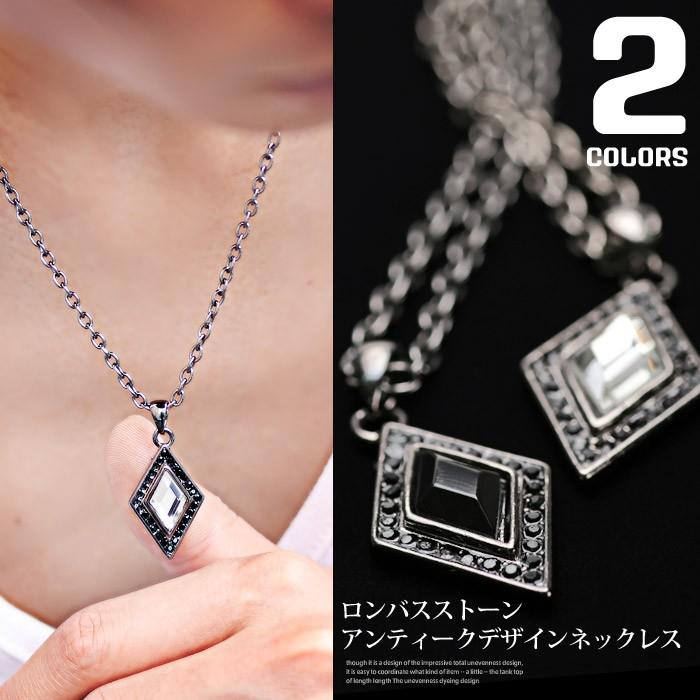 ネックレス メンズ アクセサリー ペンダント アクセ メンズアクセ お兄系 V系 カジュアル キレイめ スクエア 四角 菱形 ダイヤ ダイヤ型 ダイヤモンド ホスト ファッション 1