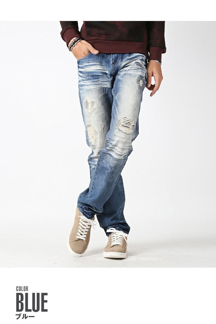 お兄系 メンズ パンツ デニム デニムパンツ ジーパン ダメージデニム ジーンズ カジュアル アメカジ お兄系デニム クラッシュ加工 おにい ファッション