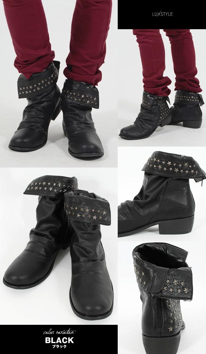 V系 お兄系 ブーツ メンズ 靴 endevice エンデヴァイス ドレープ ブラック