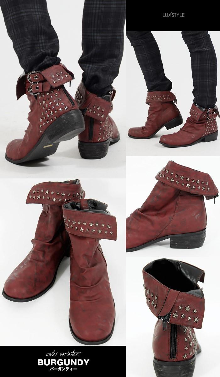 V系 お兄系 ブーツ メンズ 靴 endevice エンデヴァイス ドレープ バーガンディー
