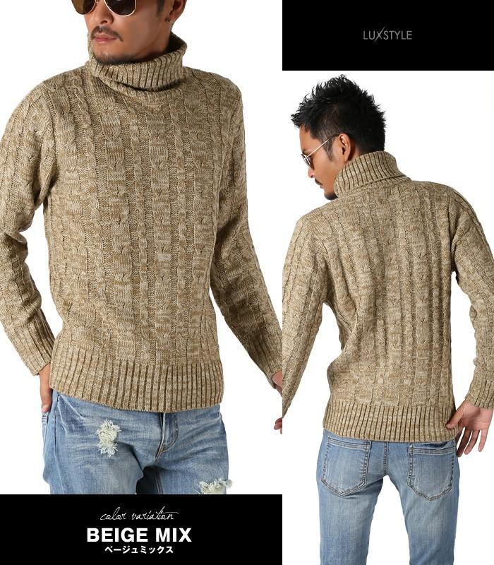 BITTER タートルネック ニット セーター メンズ ケーブル編み 定番 無地 お兄系 ビター ファッション 冬 ベージュミックス