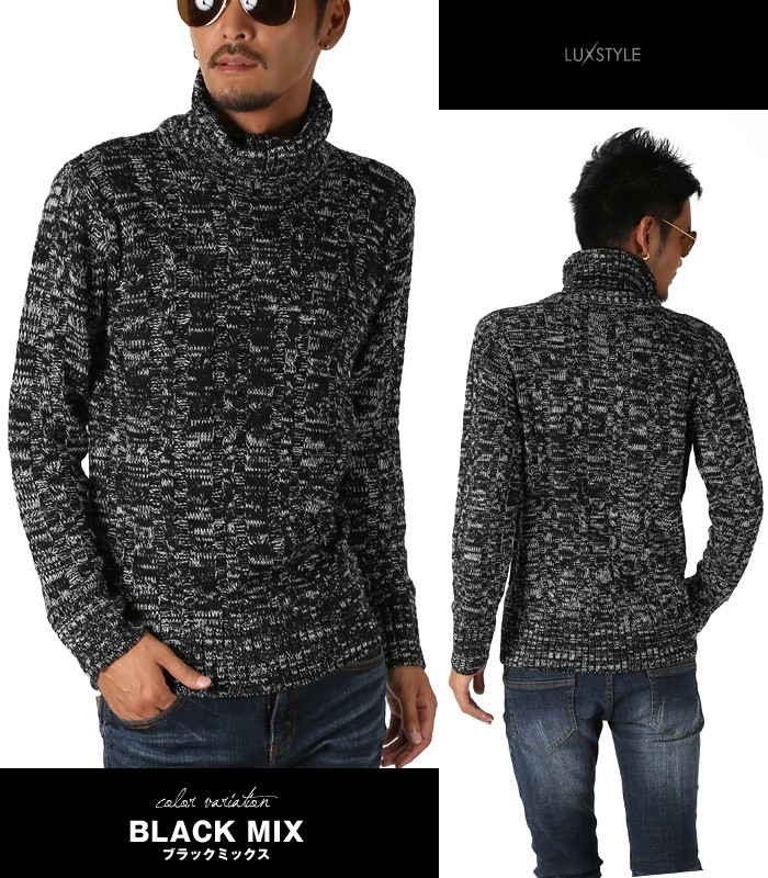 BITTER タートルネック ニット セーター メンズ ケーブル編み 定番 無地 お兄系 ビター ファッション 冬 ブラックミックス