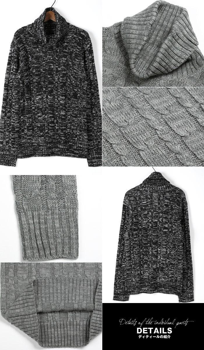 BITTER タートルネック ニット セーター メンズ ケーブル編み 定番 無地 お兄系 ビター ファッション 冬 ディティール