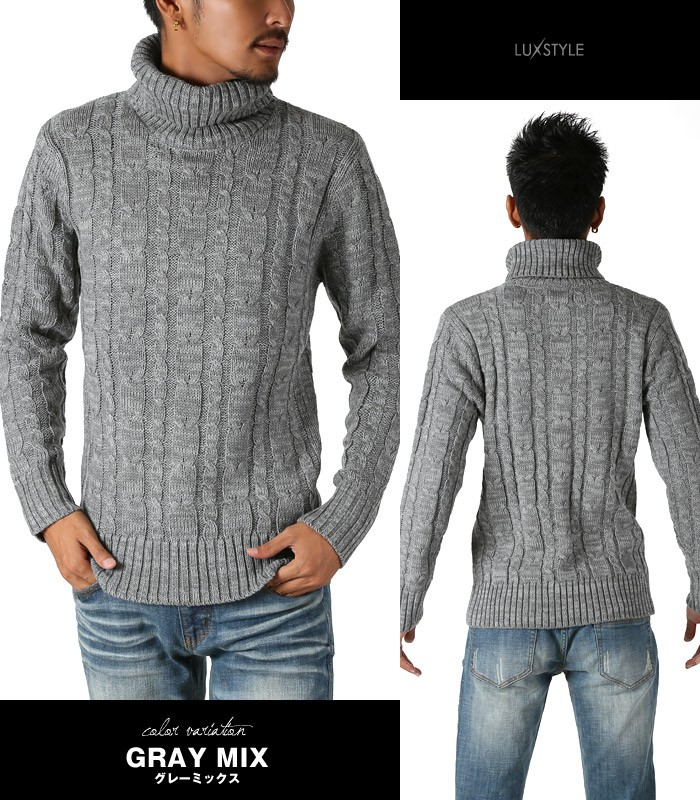 BITTER タートルネック ニット セーター メンズ ケーブル編み 定番 無地 お兄系 ビター ファッション 冬 グレーミックス