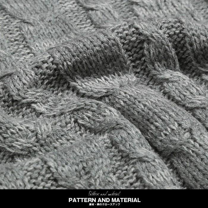 BITTER タートルネック ニット セーター メンズ ケーブル編み 定番 無地 お兄系 ビター ファッション 冬 素材