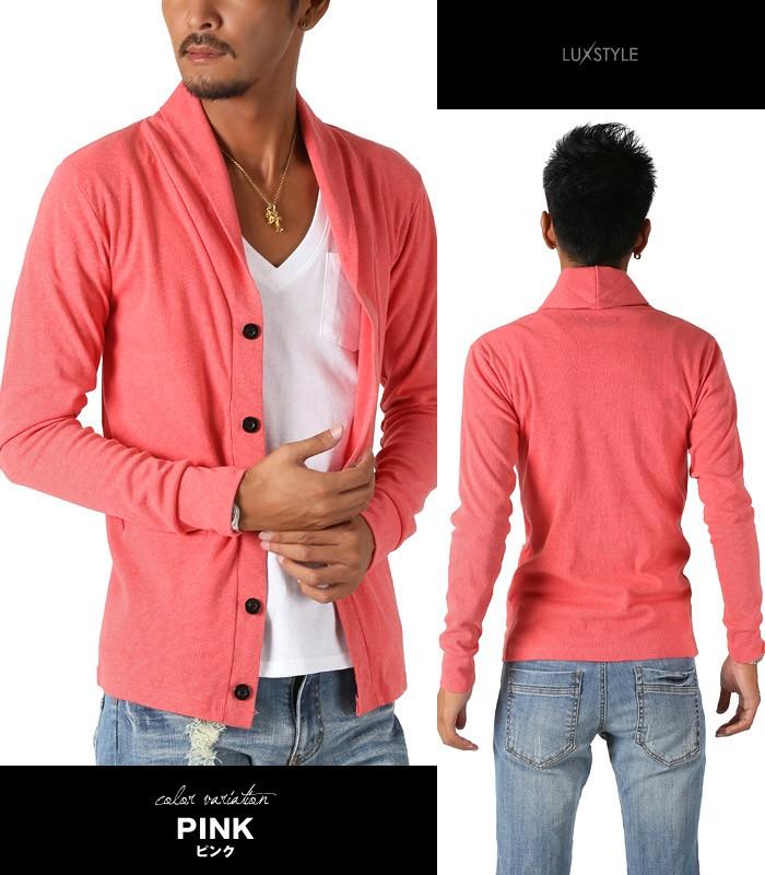 カーディガン メンズ テレコ ショールカラー ファッション ピンク