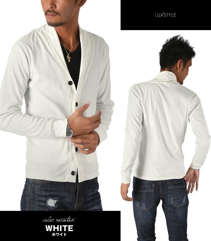 カーディガン メンズ テレコ ショールカラー ファッション ホワイト