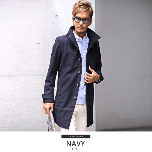 コート メンズ イタリアンカラー メルトン ウール ロングコート アウター 上品 大人 秋冬 ビター系|lux-style|20