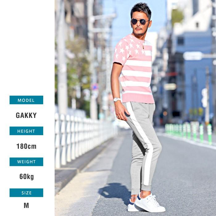 ジョガーパンツ メンズ スウェットパンツ ライン サイドライン スリム イージー 裾リブ BITTER ビター系 ジョガー スウェット スエット パンツ 11