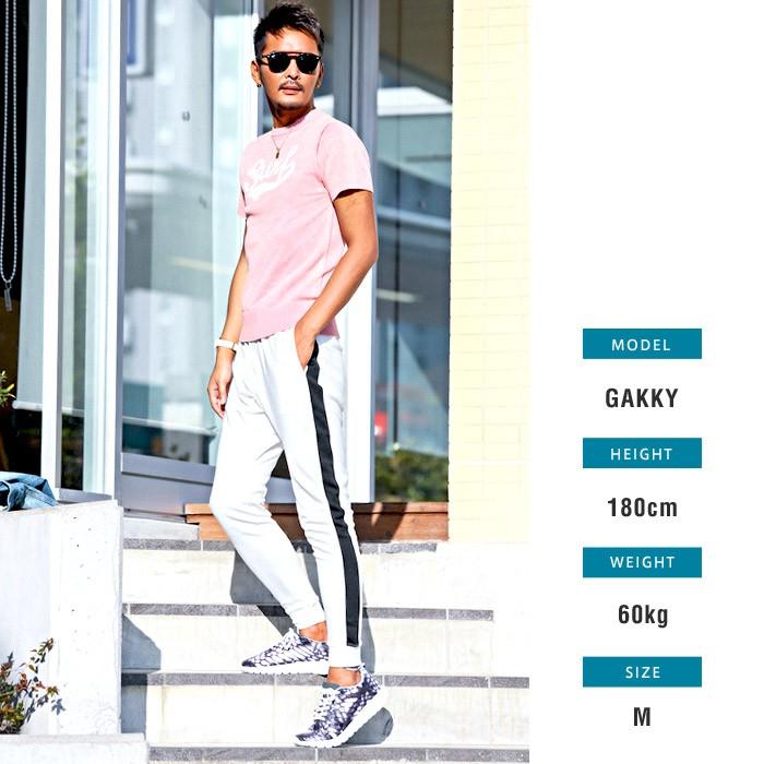 ジョガーパンツ メンズ スウェットパンツ ライン サイドライン スリム イージー 裾リブ BITTER ビター系 ジョガー スウェット スエット パンツ 9