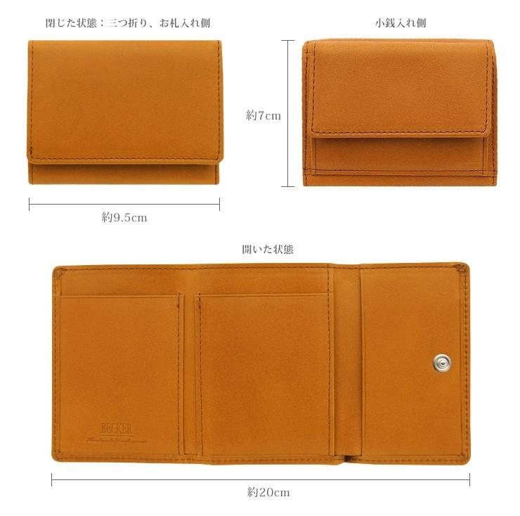 BECKER ベッカー極小財布 ミニ財布 ベーシック型