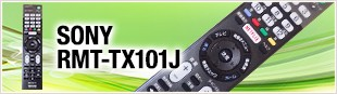 SONY RMT−TX101J