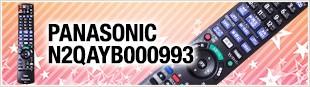 PANASONIC N2QAYB000993
