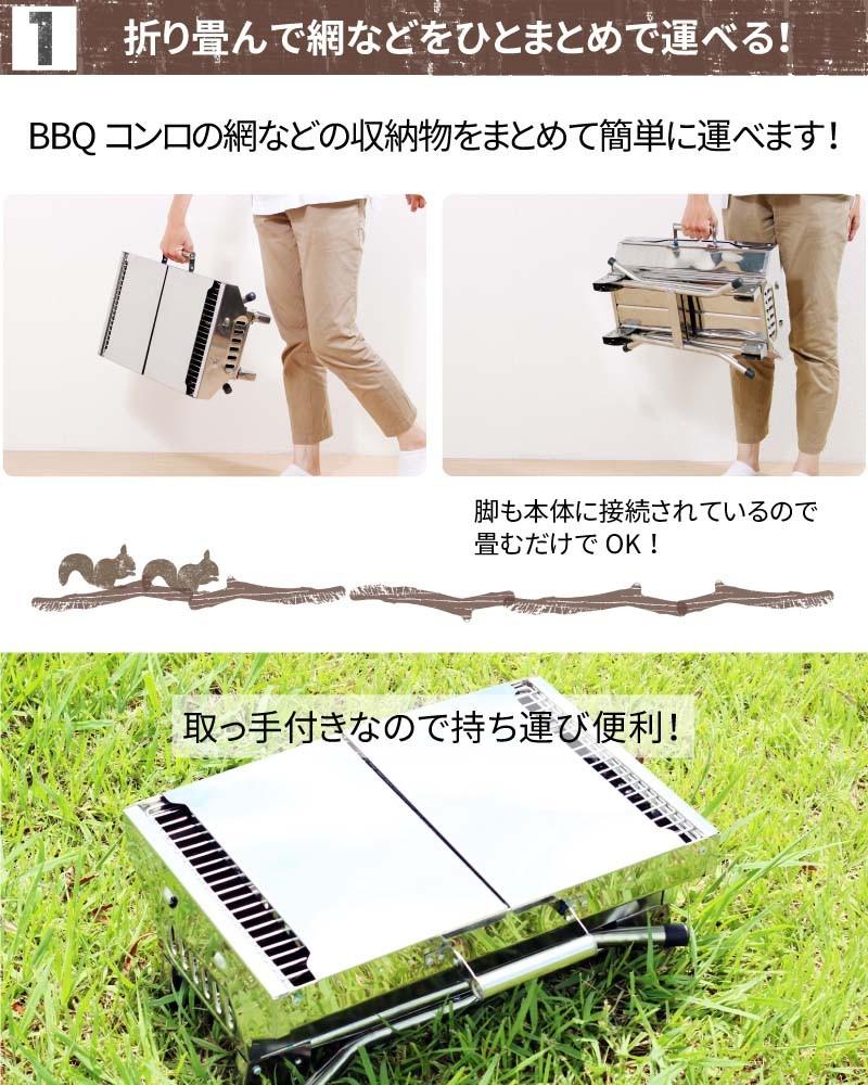 ステンレス製 バーベキューコンロ SMALL ls-1068 BBQ バーベキュー コンロ キャンプ 折り畳んでひとまとめで運べる