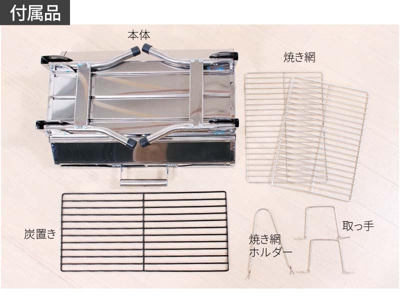 ステンレス製 バーベキューコンロ SMALL LS-1068 BBQ バーベキュー コンロ キャンプ 付属品