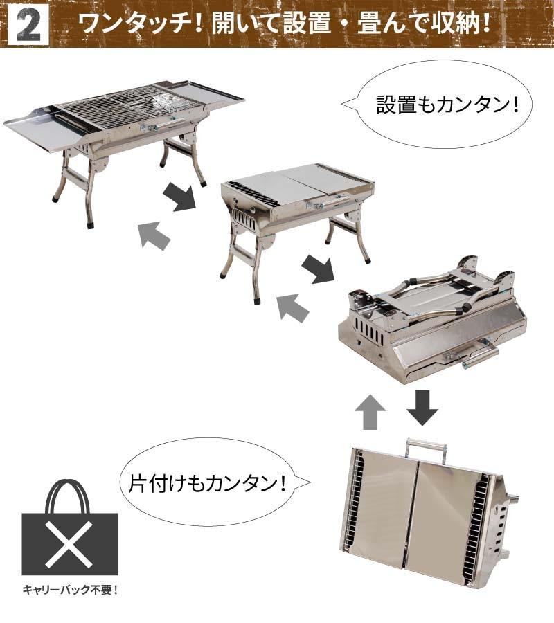 ステンレス製 バーベキューコンロ SMALL LS-1068 BBQ バーベキュー コンロ キャンプ ワンタッチ設置・収納