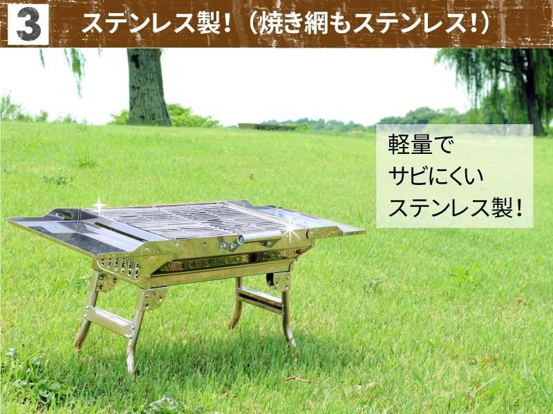 ステンレス製 バーベキューコンロ SMALL LS-1068 BBQ バーベキュー コンロ キャンプ ステンレス製