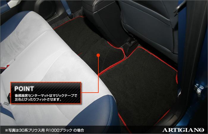 TOYOTA(トヨタ) プリウス フロアマット+トランクマットセット