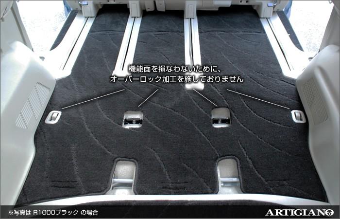 トヨタ ノア/ヴォクシー フロアマットセット