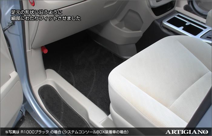 トヨタ ノア/ヴォクシー フロアマット+ステップマット+トランクマットセット
