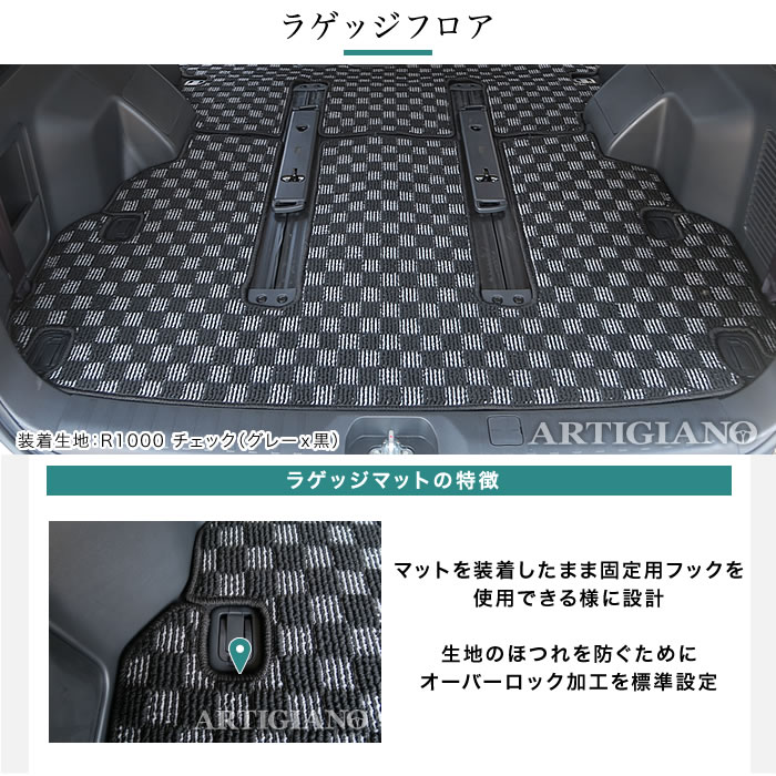 MITSUBISHI(三菱) デリカ フロアマット+ラゲッジマット+ステップマットセット