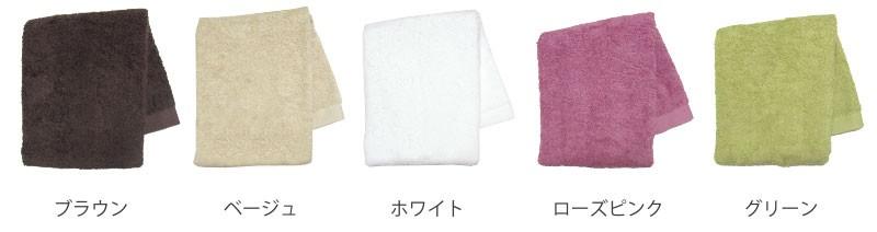 カラーバリエーション 日本製ミニバスタオル